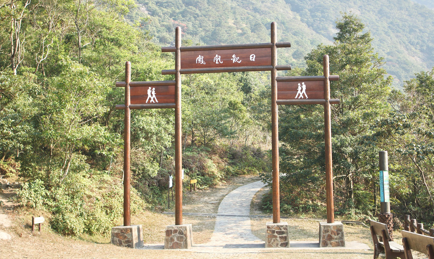 Hong Kong's Outlying Islands Hiking Trails